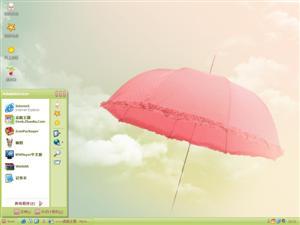 晴雨伞电脑主题