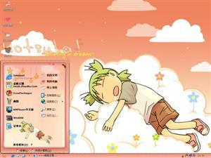 懒睡的卡通女孩电脑主题
