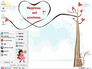 幸福和甜蜜电脑主题