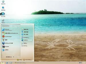 美丽海岛风景电脑主题