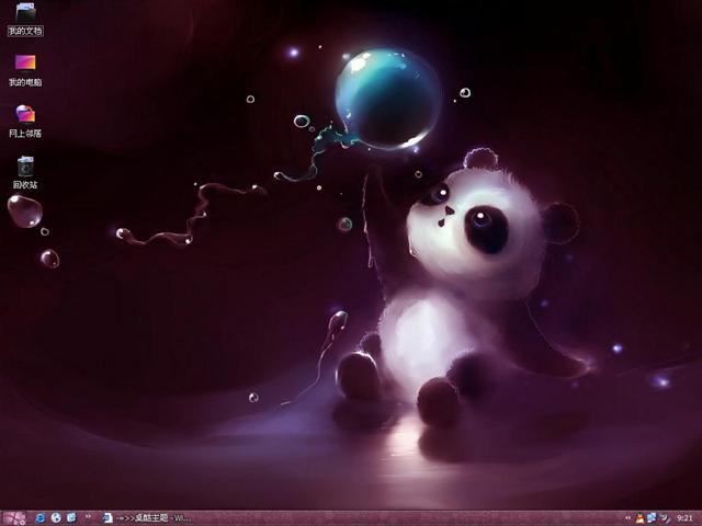 水彩熊猫桌面主题