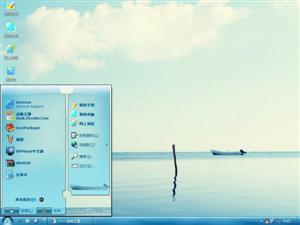 平静湖面电脑主题