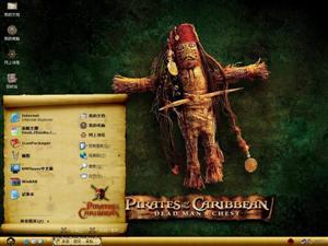 加勒比海盗影视电脑主题