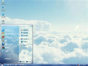 白云天上电脑主题
