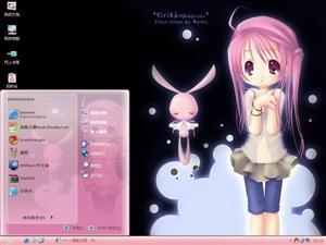 粉红卡通兔电脑主题
