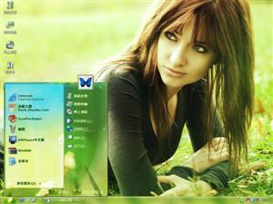 绿色草地美女电脑主题