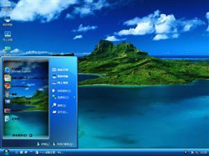 塔希提岛电脑主题