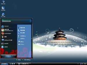 好运北京电脑主题