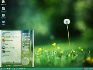 高清绿色风景电脑主题