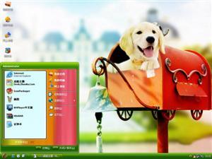 狗狗的梦想电脑主题