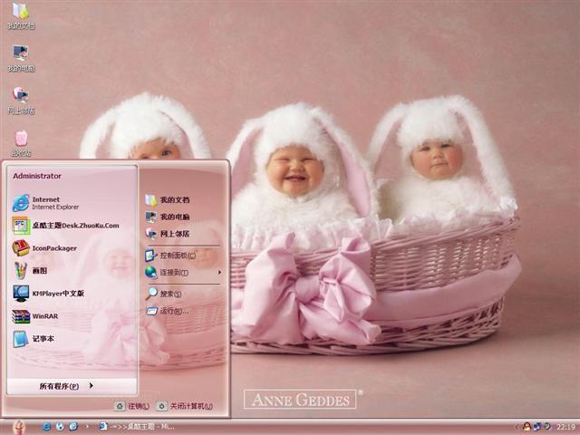 可爱兔宝宝桌面主题