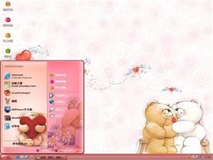 甜蜜熊伴侣电脑主题