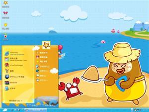 欢乐沙滩电脑主题