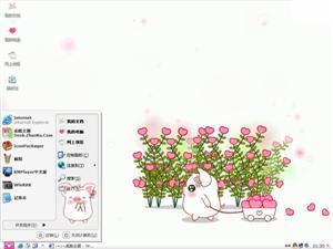 花中小猪电脑主题
