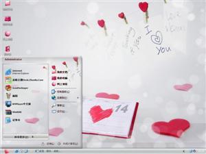 爱情魔法书电脑主题