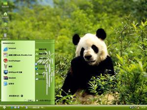 可爱熊猫电脑主题