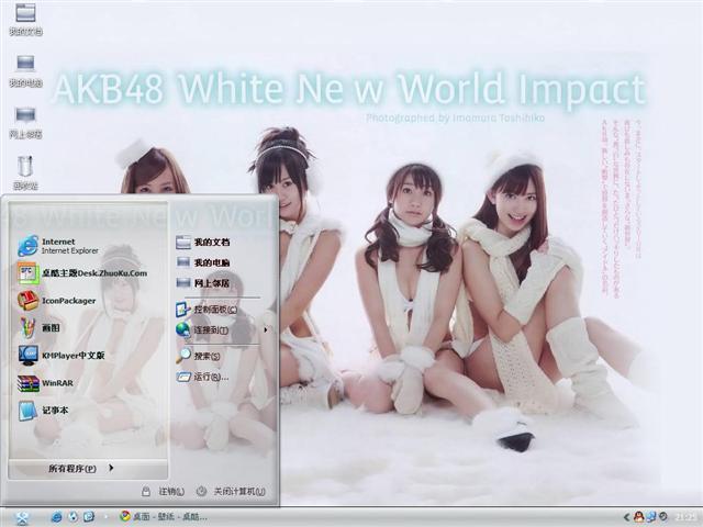 AKB48组合桌面主题