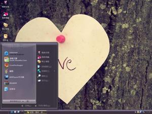 树之爱电脑主题