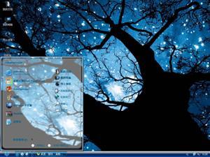 蓝色星空电脑主题
