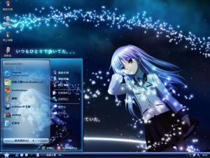 Angel Beats动漫电脑主题