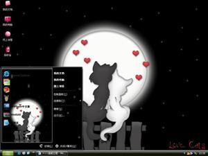 Love Cat电脑主题
