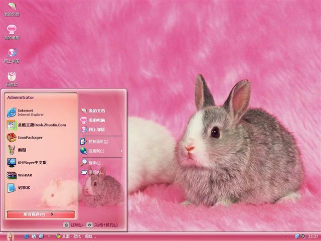 可爱小萌兔桌面主题