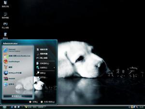 恋家狗狗电脑主题