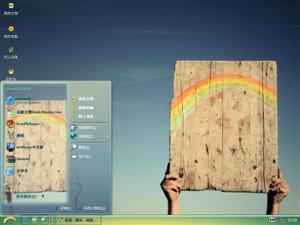 手绘彩虹电脑主题