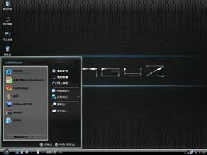 时尚黑色个性电脑主题