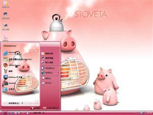 可爱猪电脑主题