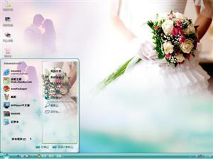 爱情婚纱电脑主题