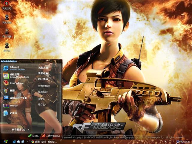 穿越火线女角色电脑主题 高清图片