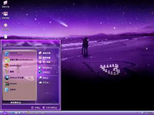 浪漫非主流情侣电脑主题