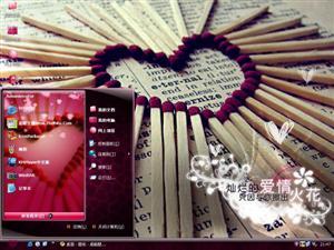 爱情火花电脑主题