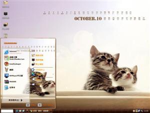 10月月历电脑主题