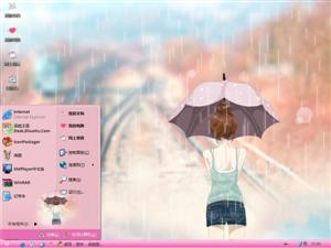 雨中电脑主题