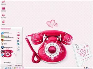 爱情电话电脑主题