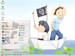 卡通父子电脑主题