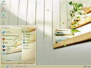 静享午后阳光电脑主题