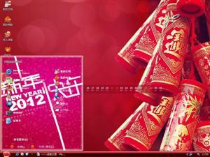 2012新年快乐电脑主题