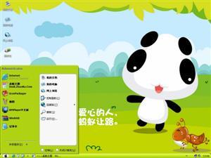 熊猫娃娃电脑主题