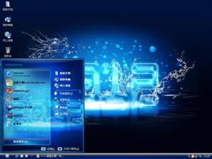 2012龙年电脑主题