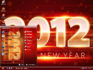 火红2012电脑主题
