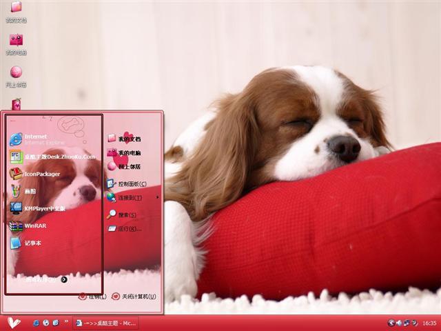 懒睡狗狗桌面主题