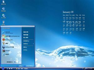 1月月历电脑主题