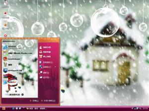 漂亮梦幻雪景电脑主题