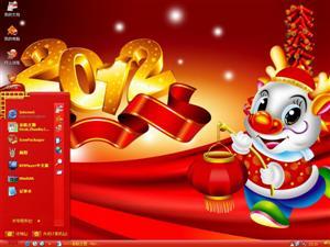 2012龙年快乐电脑主题