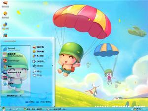 降落伞-炮炮兵电脑主题