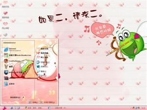 绿豆蛙可爱卡通电脑主题
