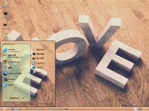 立体LOVE电脑主题